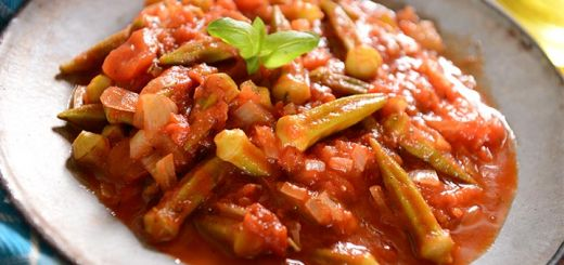 Fire Roasted Vegetarian Gumbo