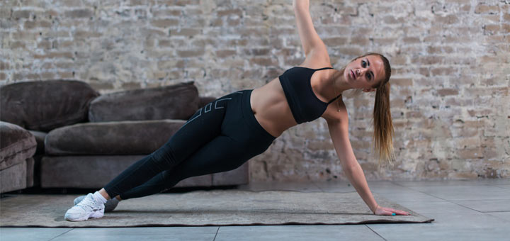 An Exercise Routine To Help Reduce Side Fat